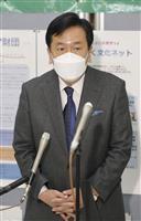 立民・枝野代表「与党と1対1の構図が重要」 候補者一本化を加速