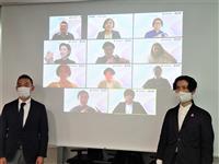 渋谷区、副業人材を11人採用 ベンチャー支援などに従事