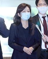 野田聖子氏が投票訴えツイート 参院広島再選挙当日、違法疑いで削除