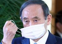 首相、文化芸術の打撃陳謝 緊急事態宣言で都倉文化庁長官に