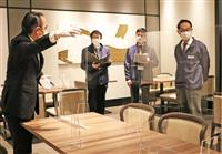 飲食店の感染対策、知事ら点検 埼玉県