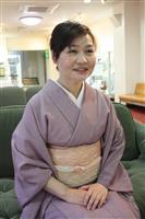 下関・海峡まつり神事「上臈参拝」注目の踊り手、浜本さんと藤井さん