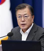 脱炭素と脱原発…韓国、二兎追う温暖化対策に国内懸念も
