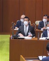 大阪・池田市長不信任案を否決、刑事告発議案は可決 サウナ問題