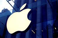 アップル、米で46兆円投資 AIや機械学習を強化