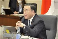 日豪印の経済担当相、供給網の強化へ連携を確認