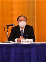 福岡経済同友会の新代表幹事にJR九州青柳社長が就任、6月に九同友代表幹事に就く見通し