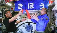 野口さん地球帰還、5月2日に延期