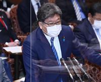 全国学力テスト「予定通り実施」 萩生田文科相