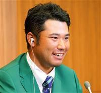 松山英樹選手に総理大臣表彰 「被災地に大きな勇気」