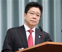 中国の尖閣地形図公表「わが国と相いれない」と抗議 加藤官房長官