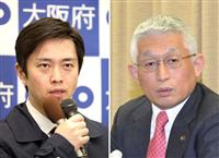 吉村知事「逃げずに議論を」 酷評の明石市長に反論 コロナ対策の私権制限