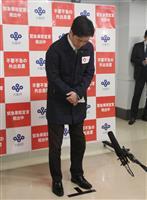 大阪府市の職員ら コロナ下で不適切会食2300人超