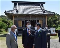 千葉・熊谷知事が一昨年の台風被災地を視察 就任後初
