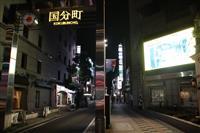 """仙台・国分町に異変 客引き激減の一方で""""地下化""""する営業店も"""