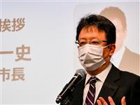 崇城大で「IoT・AIセンター」オープン記念イベント 講演やパネルディスカッション