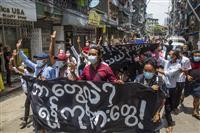 ASEAN合意「慎重に検討」 ミャンマー国軍、即座に実行明言せず