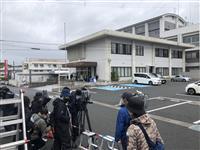 「紀州のドン・ファン」事件 和歌山県警が11時から会見