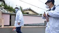「紀州のドン・ファン」元妻逮捕は28日午前5時14分 和歌山県警