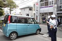 71歳男性運転の車、病院に突っ込み7人けが