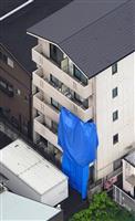 集合住宅で血まみれ女性 殺人容疑で捜査 大阪・大東市