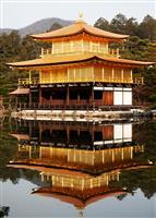 金閣寺の停電復旧、29日は通常通り拝観