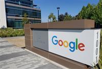 米グーグル、過去最高益 コロナ追い風、MSも好調