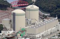 40年超再稼働、初の同意 福井知事、関電原発3基