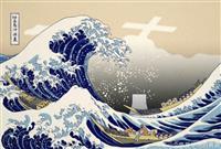 浮世絵の処理水揶揄を正当化 中国報道官 「正義の声を反映」と削除応じず