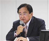 東電HDの会長に小林喜光氏 「監督指導に一肌脱ぐ」 福島第1原発廃炉など課題