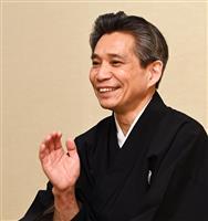 「紫綬褒章」文楽三味線の鶴澤燕三さん(62)「客席の感動がモチベーションに」