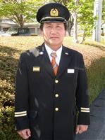 【藍綬褒章】栃木・矢板市消防団副団長、金井公利さん「人のつながりに感謝」