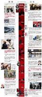 【コロナ その時、】(26)東京ついに感染4桁 変異株が上陸 2020年12月19日~