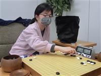 仲邑菫二段、女流棋戦ベスト4最年少記録を更新