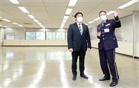 中山防衛副大臣、新型コロナのワクチン大規模接種センター視察