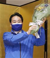 羽田次郎氏が立民会派入り 参院長野補選で当選