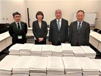 「ウイグル人権法」成立を 福岡の看護師、5万人分署名を国会提出