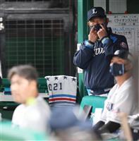 【野球がぜんぶ教えてくれた 田尾安志】「何をすべきか」を見つける