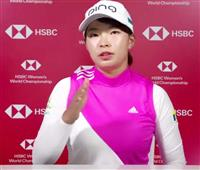 渋野「初日からダッシュ」 29日開幕の米女子ゴルフ
