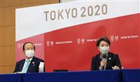 シナリオ崩れ、現実味増す無観客開催 東京五輪・パラリンピック