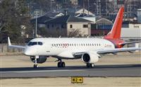 三菱航空機が99%減資 国産ジェット損失穴埋め