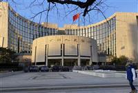 中国人民銀、ネット企業13社を一斉指導 金融事業で改善求める
