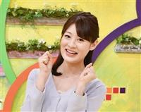 【長野放送・アナウンサーコラム】小宮山瑞季「春の美しさ、再認識」