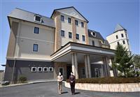 昭和天皇、上皇さまもご宿泊のホテルがさらに高級なリゾートホテルに