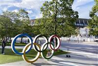 スイス、五輪PR施設中止 日本国内の制限を考慮