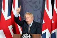 英首相の公邸改修で調査 選管、費用負担で違反疑惑