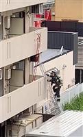 大阪の女子大生殺害 はしごの空き箱、灯油…階下の男、計画的犯行か