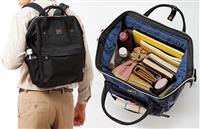 大容量で荷物の出し入れ楽々 ビジカジにも買い物にも 家族みんなで使える優秀バッグ
