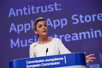 アップストア独禁法違反か 欧州委が暫定見解