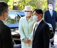 【皇室ウイークリー】(690)両陛下、福島の被災者とご懇談 「みどりの式典」に初のご臨…